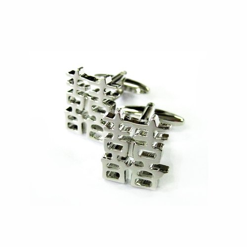 雙喜袖扣- 銀色 Double Happiness Cufflink