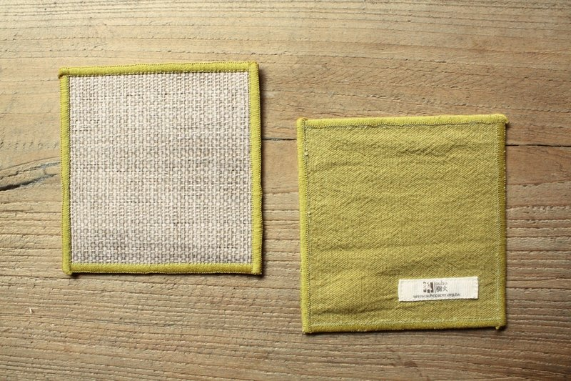 Natural Fiber Coaster - Card Cloth / Mustard Green (two in)