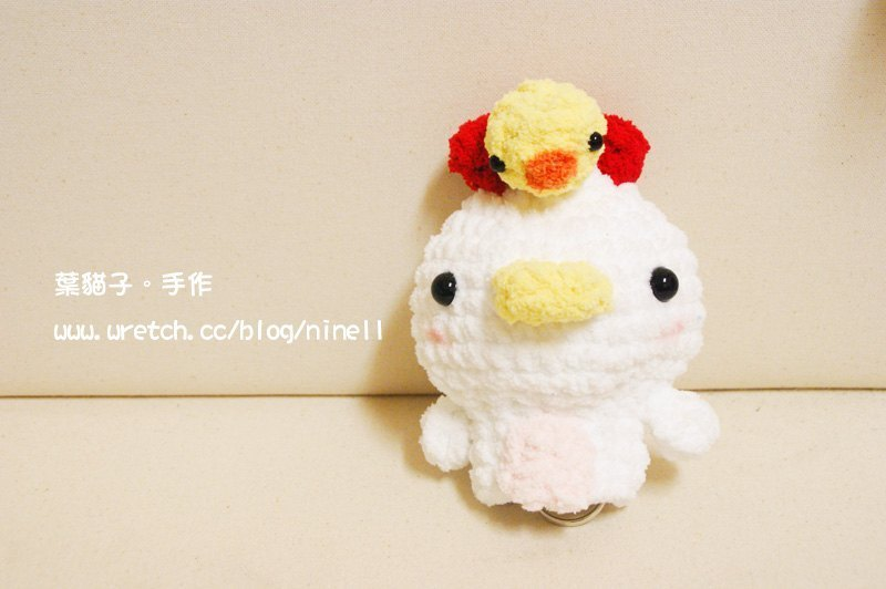 [Leaf cat son. Hand-made crochet doll] finished - Forest Department chick Wallets