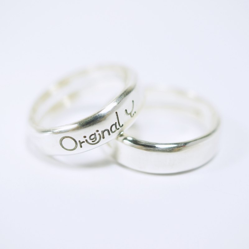 Valentine ♥ ♥ is / the only 925 Silver Ring (custom laser engraving)