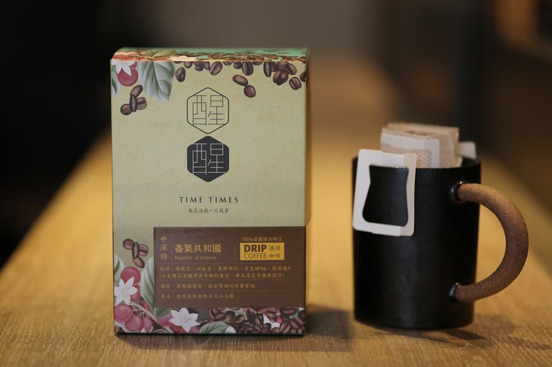 Gift boxes hanging coffee filter. Aroma Republic