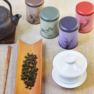Four Gentlemen tea collection -Top souvenir from Taiwan