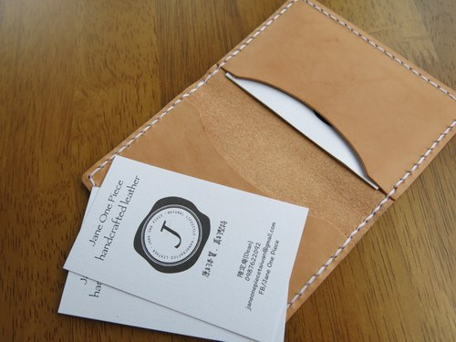 Bilateral classification business card holder primary color vegetable tanned leather. Hand-stitched [Jane One Piece]