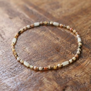 Topaz - Good thing near bracelet (0598)