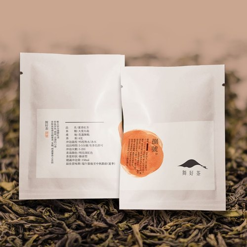 [Dance] Hualien Maizuru tea honey tea tea bags into 5 groups