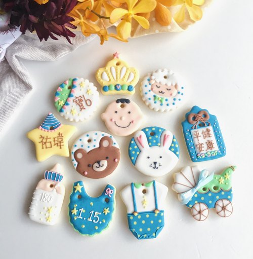 Ginseng salted sugar cookie • Terry male baby hand-painted creative design gift box 12 group**Please contact before ordering the schedule**
