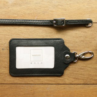 Leather ID card holder / badge holder with lanyard ( Custom Name )