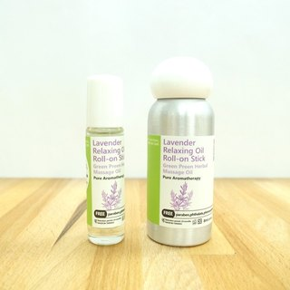 【Green Garden Green Plus】 Lavender balanced pressure relief oil ball stick