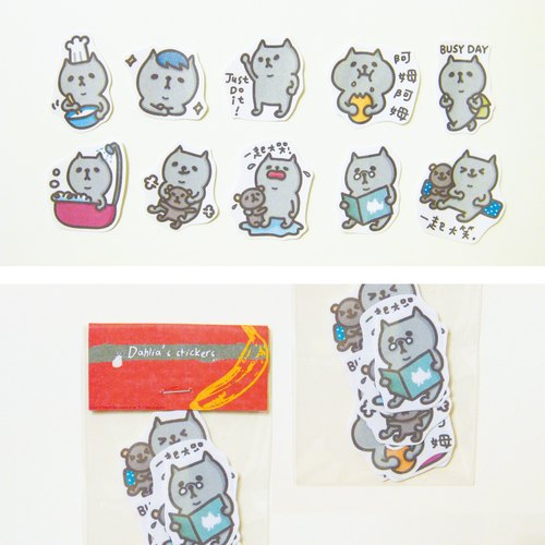 [Squeeze Pa pull of everyday life] - white sticker set # 1