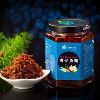 Kiss larval fish sauce