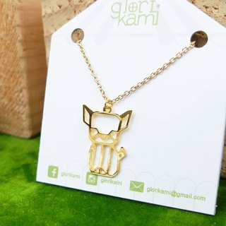 Glorikami Liitle Bulldog Origami Necklace