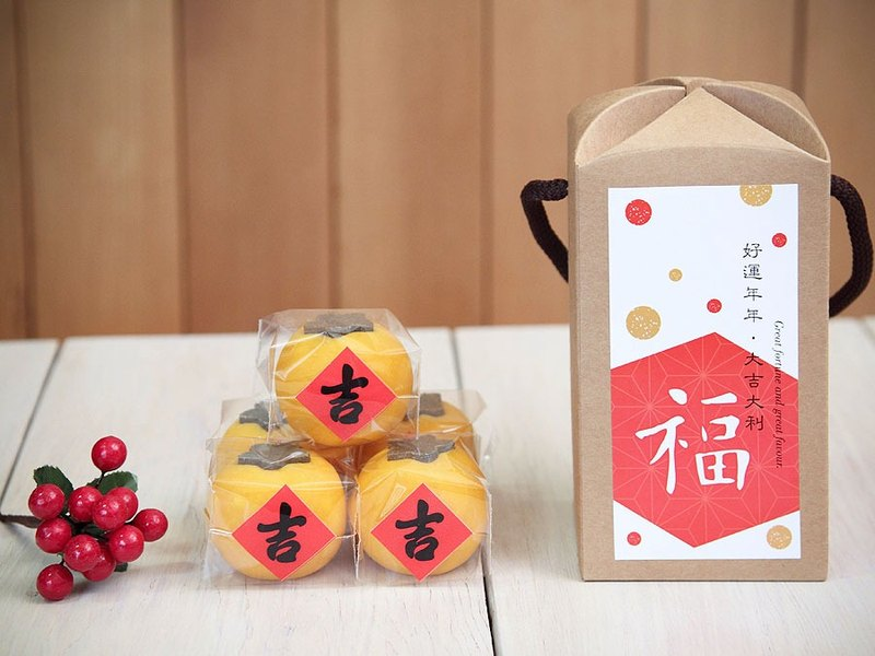 Lucky auspicious orange honey 5 into the gift box