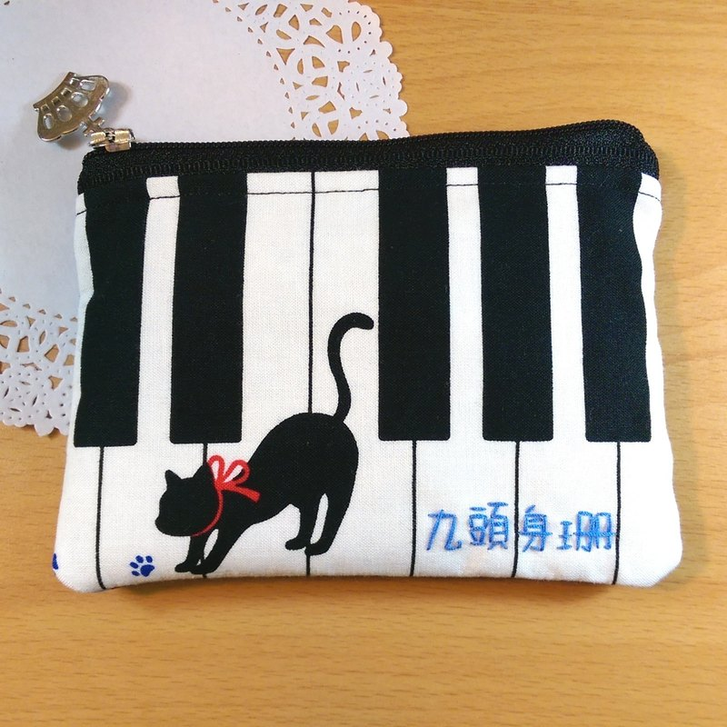 "【Piano and Black Cat Coin Purse】 Musical Instrument Notes Five-line Piano Keyboard Japanese Cotton Hand-made Customized ""Misi Bear"" Graduation Gifts"