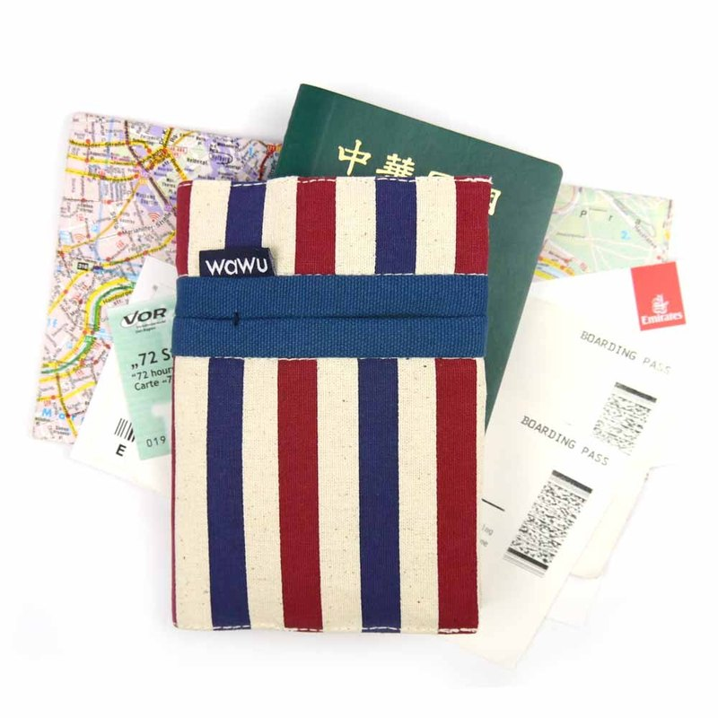 Passport Case (stripe)