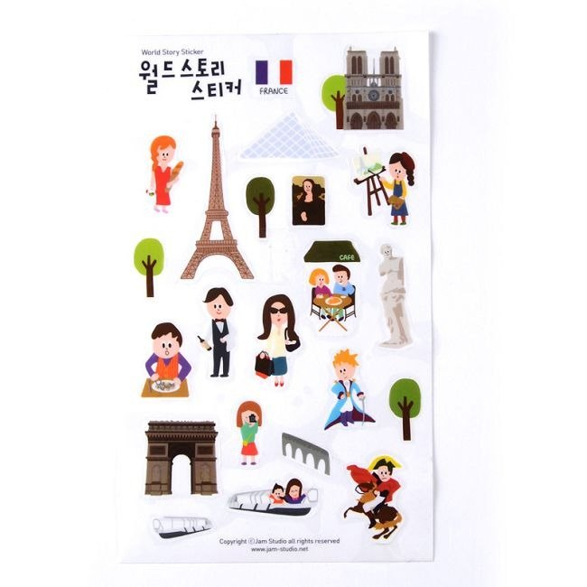 Clearance Sale - World Landmark Travel Sticker -05 France, JSD79237