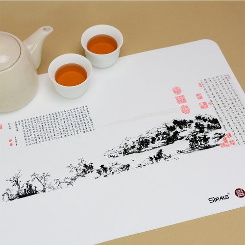 [喜朋SiPALS] Fuchunshan Placemat Gift Set | Imperial Palace Authorization
