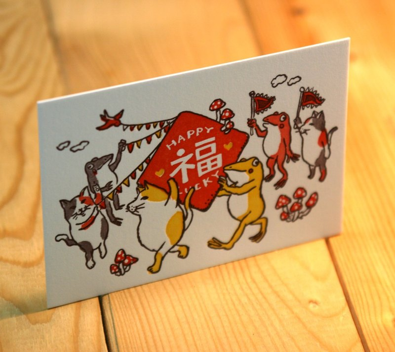 Happiness has come ---Letterpress card