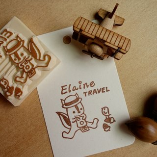 Let us travel to _ rubber stamp (Squirrel)