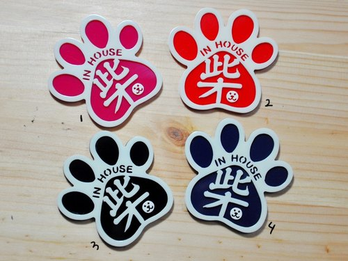 Firewood at home < footprint > door stickers