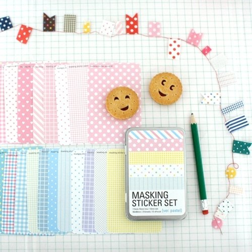 Korea Afrocat_masking sticker fabric hand-made decorative paper stickers (including tin) card notes diary paragraph tag -PASTLA