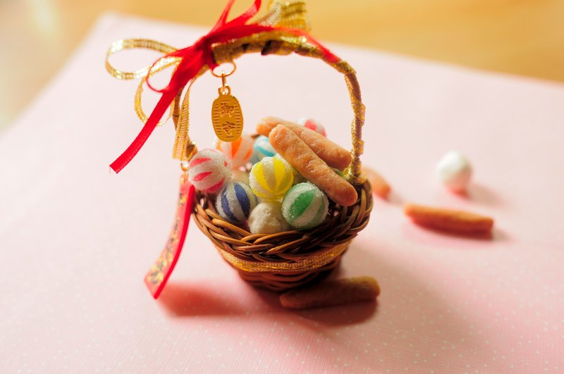 Sweet Dream++ New Year ++ New Year Ancient Early Candy Basket