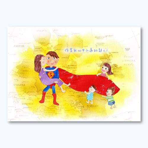 Dear You Superman dad / tomorrow Postcard Group (Future Postcards + envelopes)