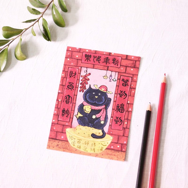 ✵ Jeep Lucky Cat bronzing New Year. New Year card / postcard