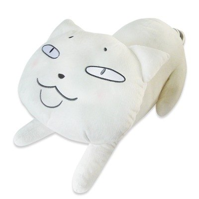 Kuruneko, Japanese Anime cartoon cat nap relieve pressure 50CM doll _Ebisubon