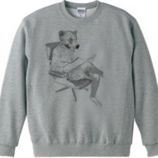 Forest holiday clear (sweat10.0oz gray)