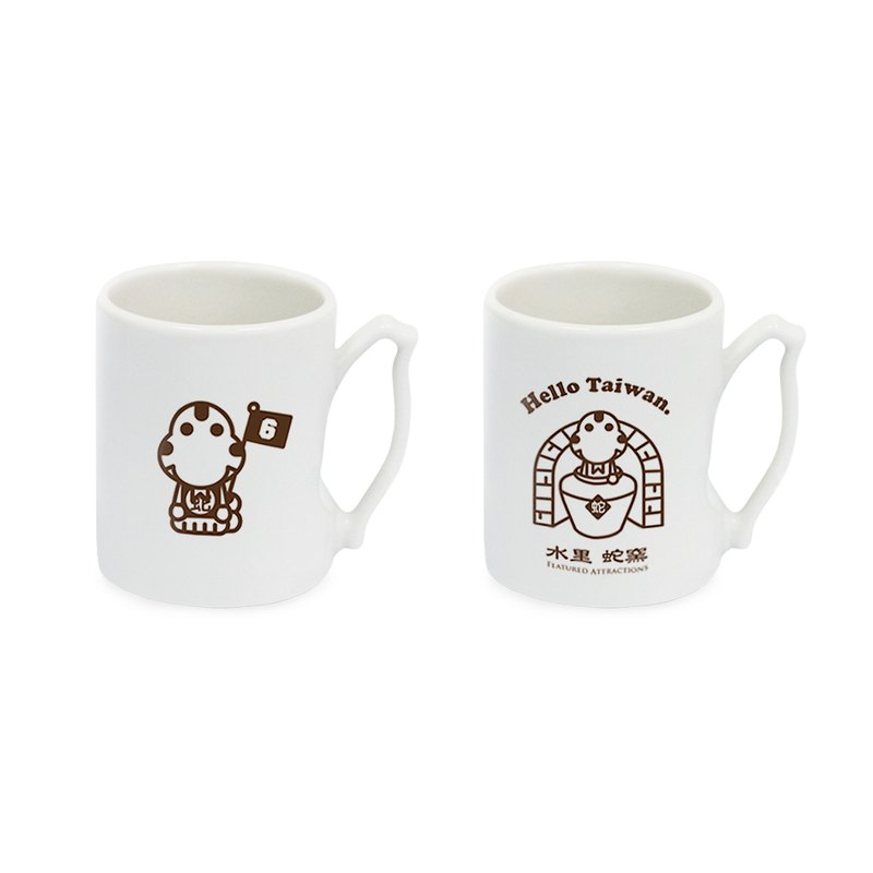 Taiwan tour group zodiac Snake Mug