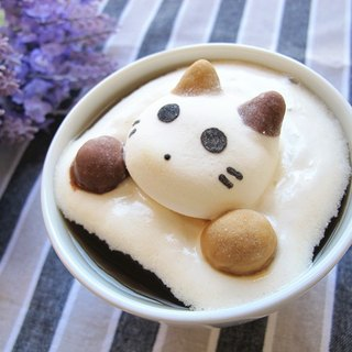 Floating Cat Marshmallow