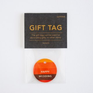 GOTOME | wedding gift elevator into the red line 20 | packaging tag | custom printing