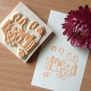 My name version rubber stamp _ (rabbit)