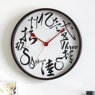 Calligraphy Numbers Slient Wall Clock