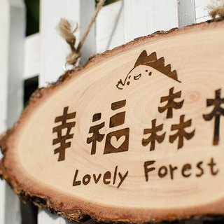 [Open shop small things] large section wood signboard customized wood signboard signage shop necessary