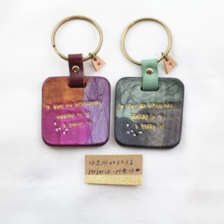 A pair of twinkle little star leather keychains - U are my blessing, thank U & love U -  Purple / Olive green color
