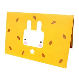 Handmade Cards _ Cute Bunny B... Universal Card, Birthday Card