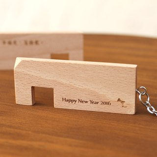 Pre-ordered money - wood mobile phone holder - key ring - natural light color
