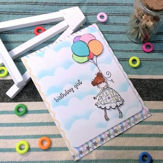 Handmade cards - birthday balloons fly cards (birthday / blessing)