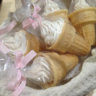 Marshmallow cone white snow cone ice cream cone secondary entry small things wedding cream cream cone