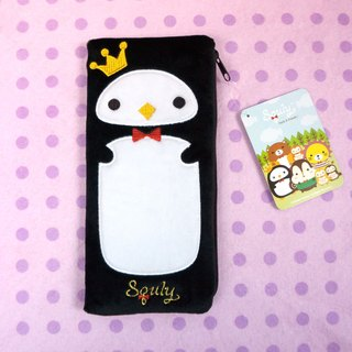 Kily Short Velvet Pen Bag (E017SQB)