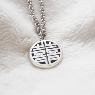 [Doll] Xia Bomi Silver Jewelry Chinese characters - Great Happiness --925 creative handmade silver necklace silver Recommended