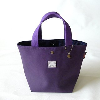 |R• | Palette Bag/Leisure Bag/Universal Bag | Magnetic Button | Purple