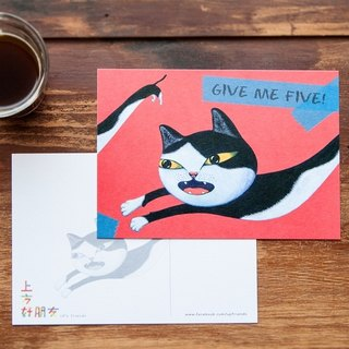 Then cat series _GIVE ME FIVE!