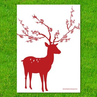 Jiang Tang‧ Taiwan Conservation Animal Series - Sika Deer
