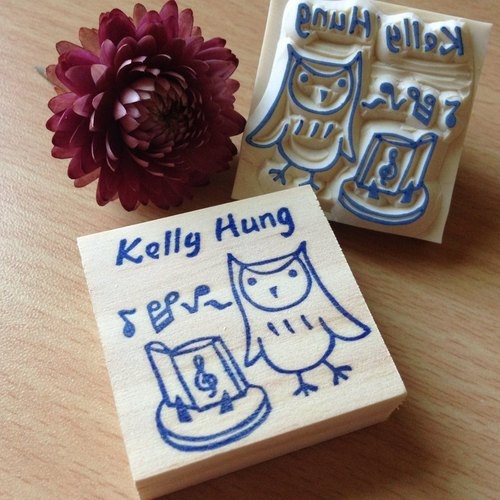 My name version rubber stamp _ (Owl)
