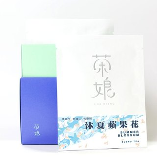 Muxia Apple Blossoms | Elegant Look | Apple Blossoms & Marigolds & Cornflowers + Roasted Tea | Natural Additives | New Herbal Tea | 3 Packs into Teanaang Chaniang