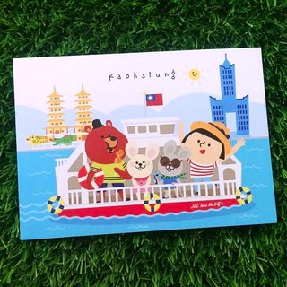 {FiFi Urban Series postcards} ★ ★ Kaohsiung ferry