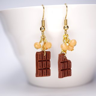 *Playful Design* Chocolate Pieces Earrings