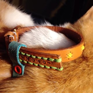 Mao collar children - hand-dyed hand-stitched leather custom size (L)